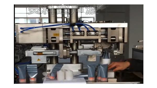 灵科超声波自动化封尾焊接