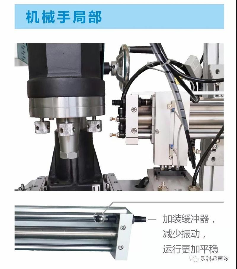 超声波转盘焊接机结构