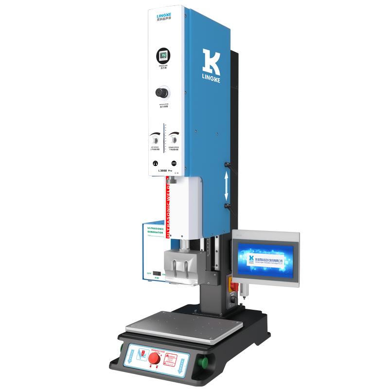 灵科超声波塑焊机L3000 Pro