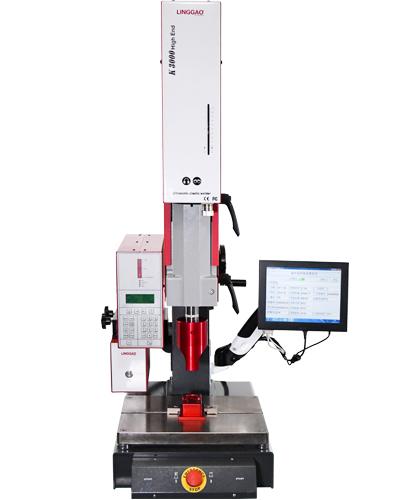 灵高超声波塑焊机