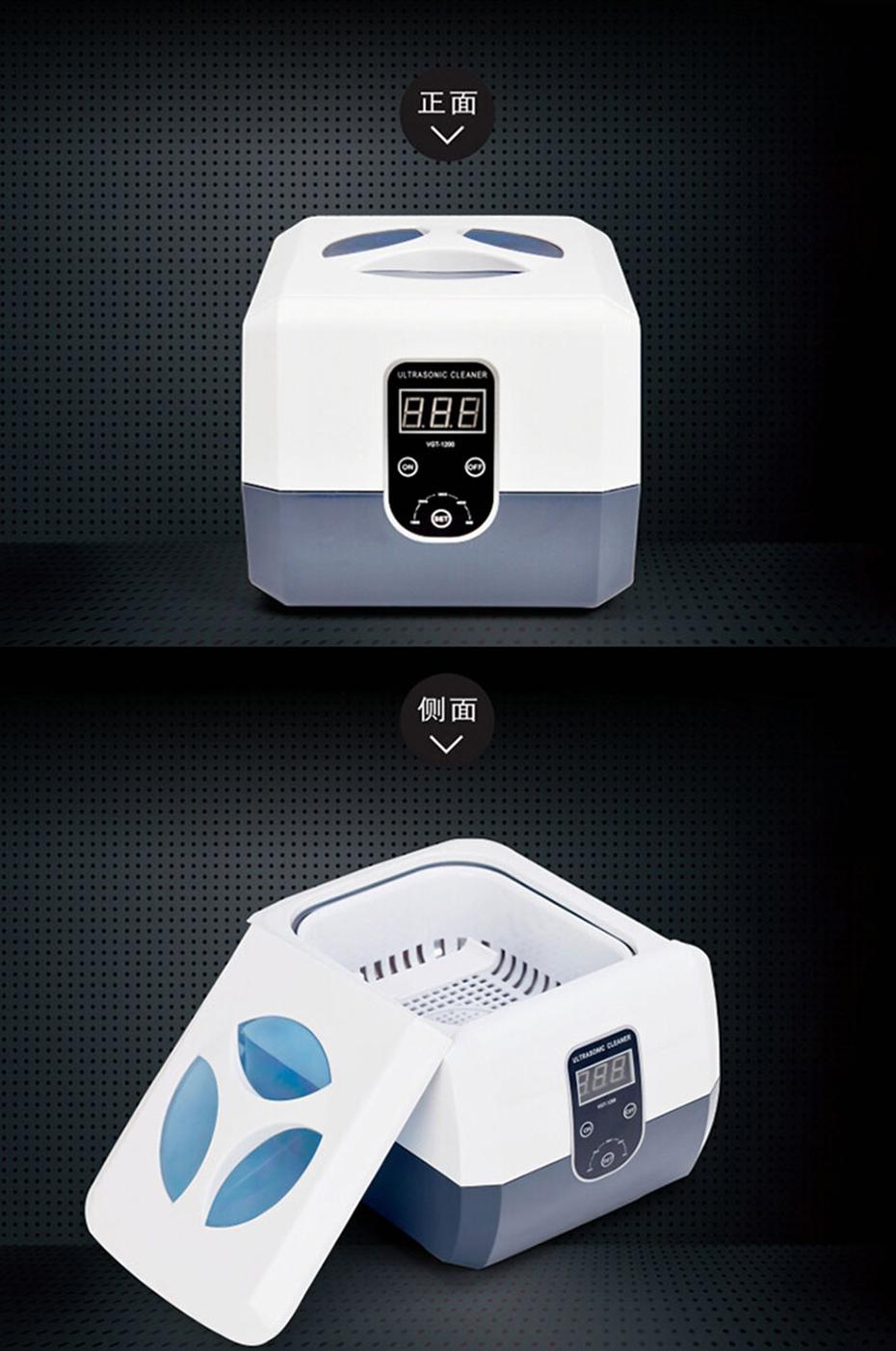 灵科超声波小型清洗机1300ml