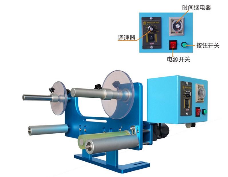 灵科超声波 卷膜机T2000 马达