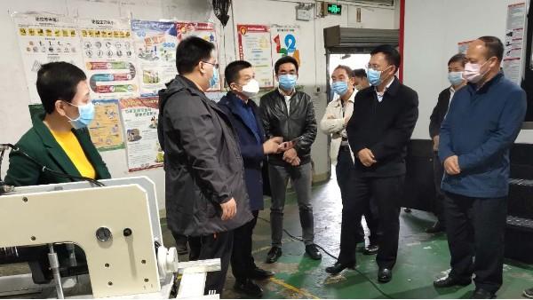 珠海市政府领导带队【齐心抗疫,守护家园】
