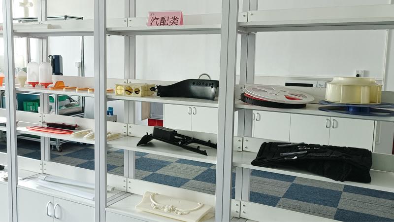 灵科超声波汽配焊接样品