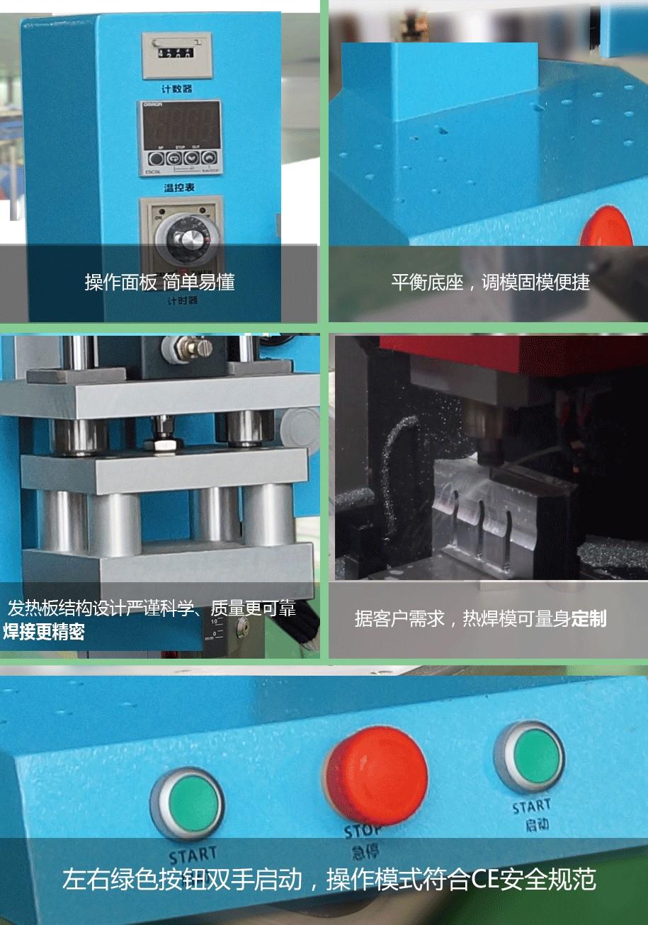 灵科超声波热焊机600W
