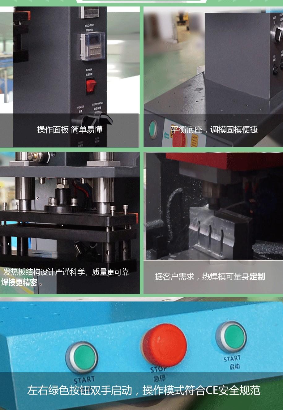 灵科超声波热焊机1000W