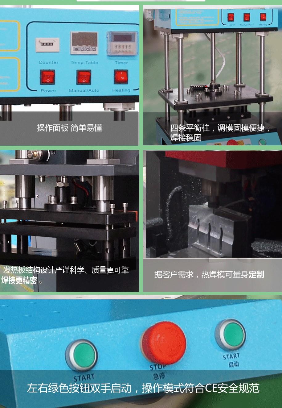 灵科超声波热焊机1800W