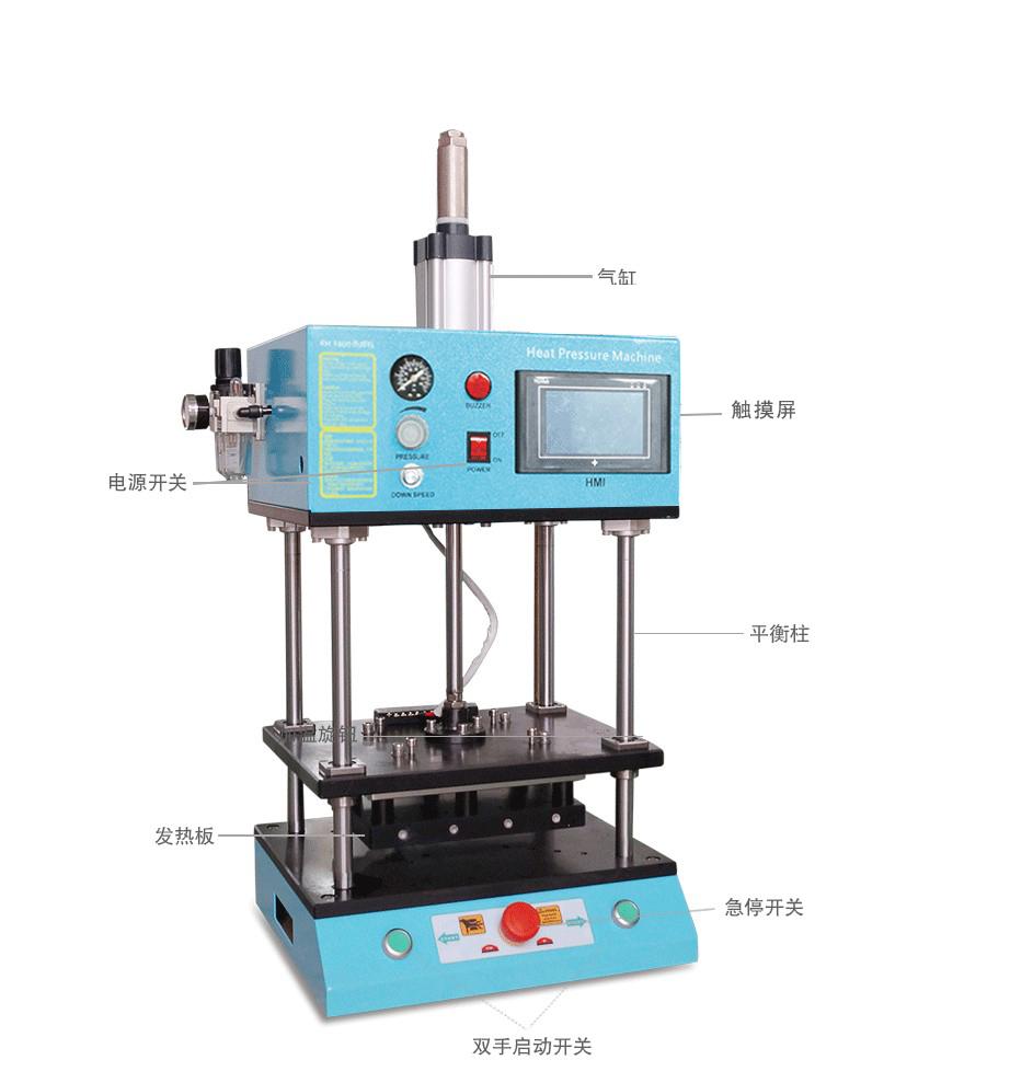灵科超声波热焊机1800W触摸屏结构
