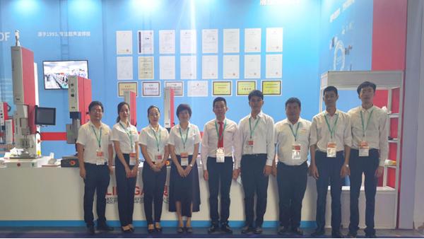 灵科超声波2021年中国国际橡塑展