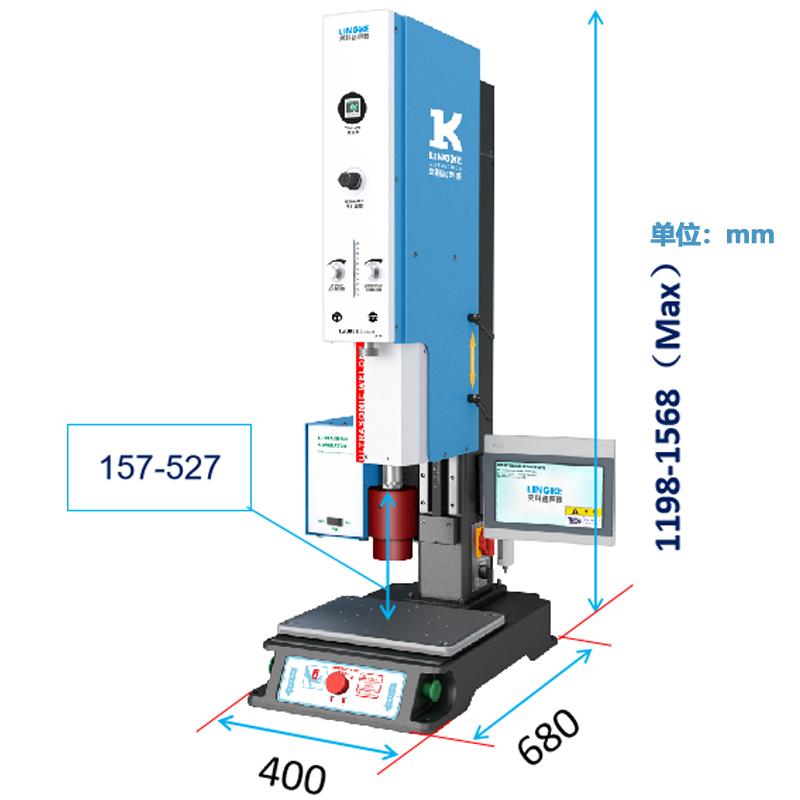 L3000 Pro 灵科超声波塑焊机尺寸