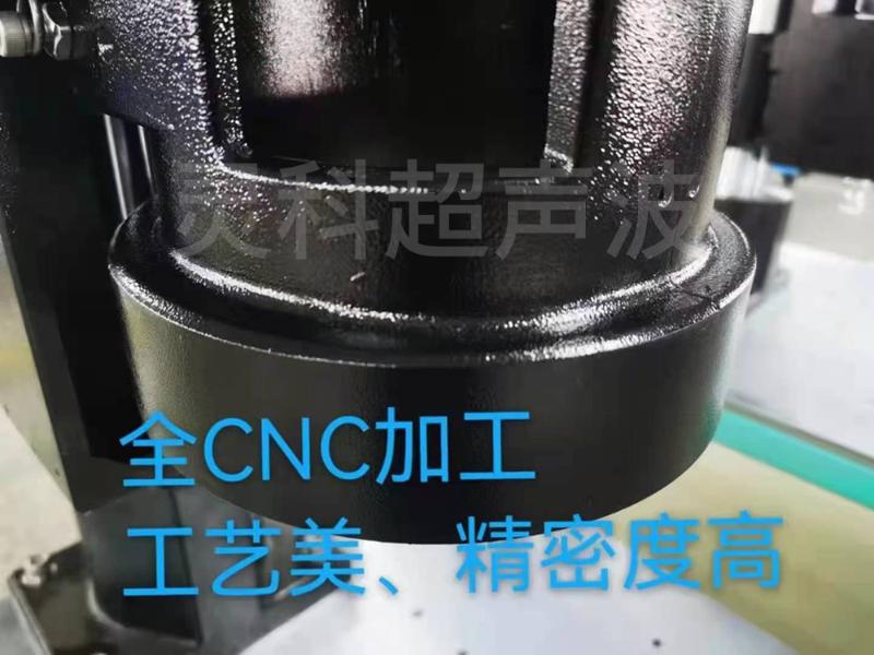 超声波塑焊机细节图