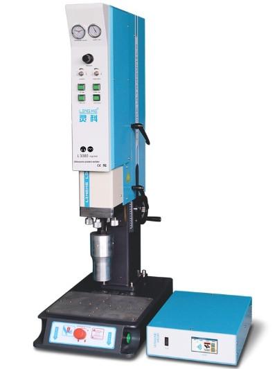 灵科超声波塑焊机L3000 High End数字化型