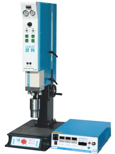灵科超声波塑焊机L3000 High End标准型