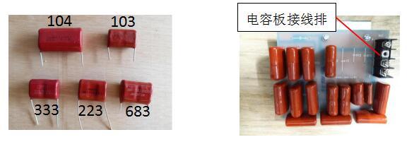 N95口罩机超声波系统结构