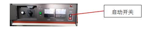 口罩机系统超声波电箱