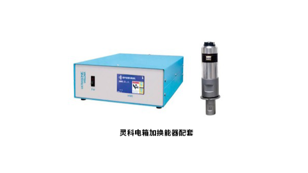 超声波换能器产品选用说明(二)