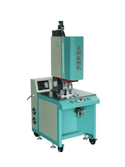 灵科3000W定位旋转摩擦焊接机