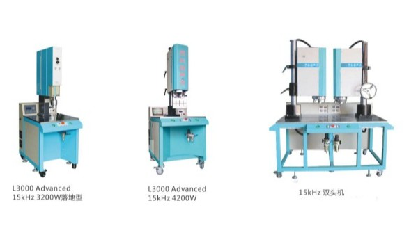 超声波焊接质量无法稳定的处理方式