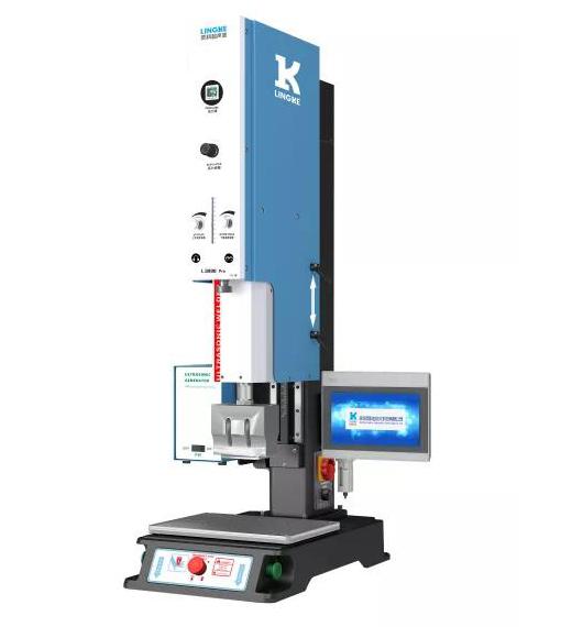 灵科超声波塑焊机