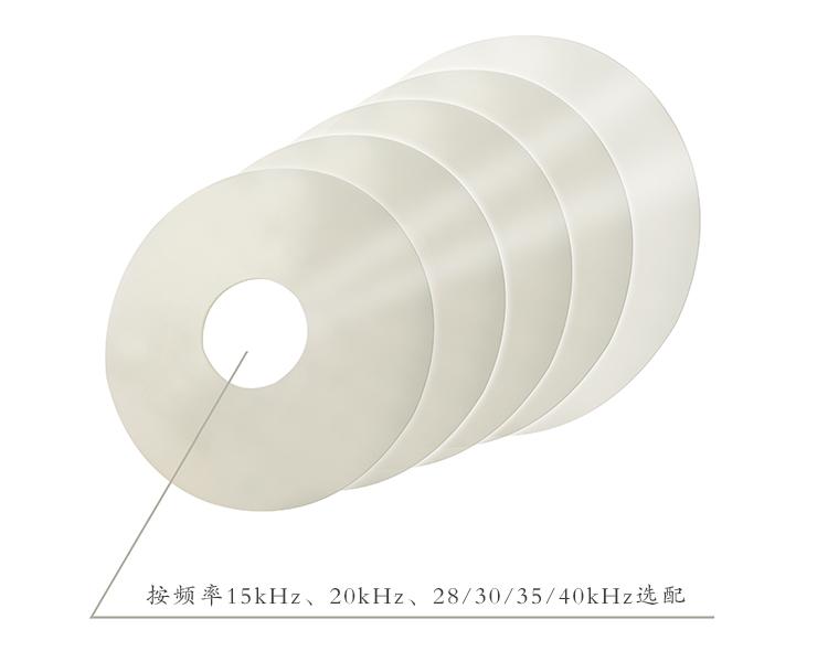 超声波焊头垫片