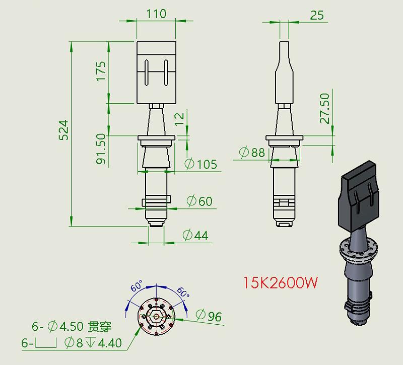 中山超声波焊头模具尺寸数据