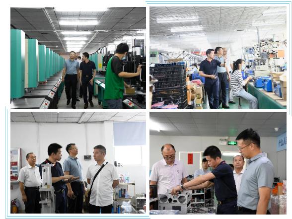 领导体验灵科超声波焊接设备