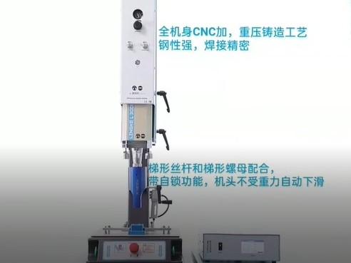 超声波焊接的条件不够匹配时出现的问题