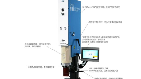 """""""超声波焊接""""调试时产品发生断裂和损坏该如何处理?"""