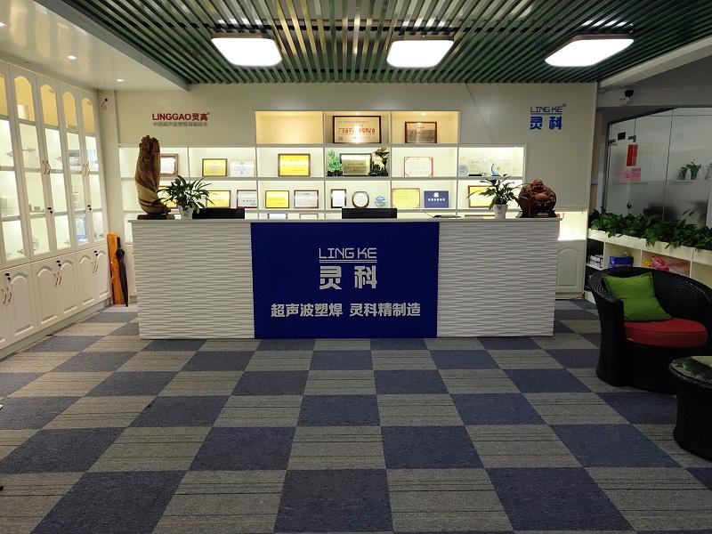 珠海超声波公司