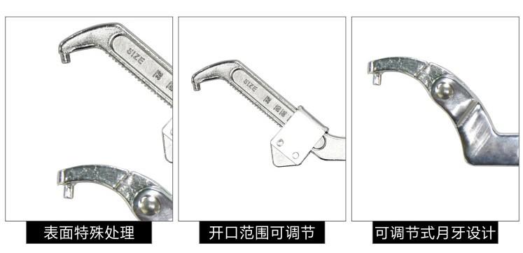 灵科超声波扳手结构