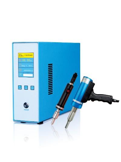 灵科手持式焊接机900W
