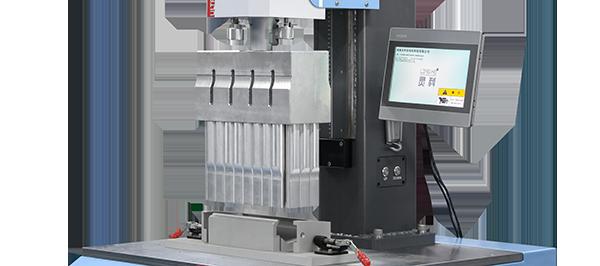 灵科超声波 L4000 Advanced 超声波焊头模具