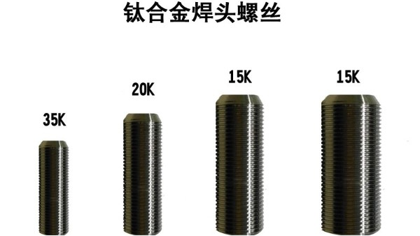 超声波焊接机部件装配注意事项