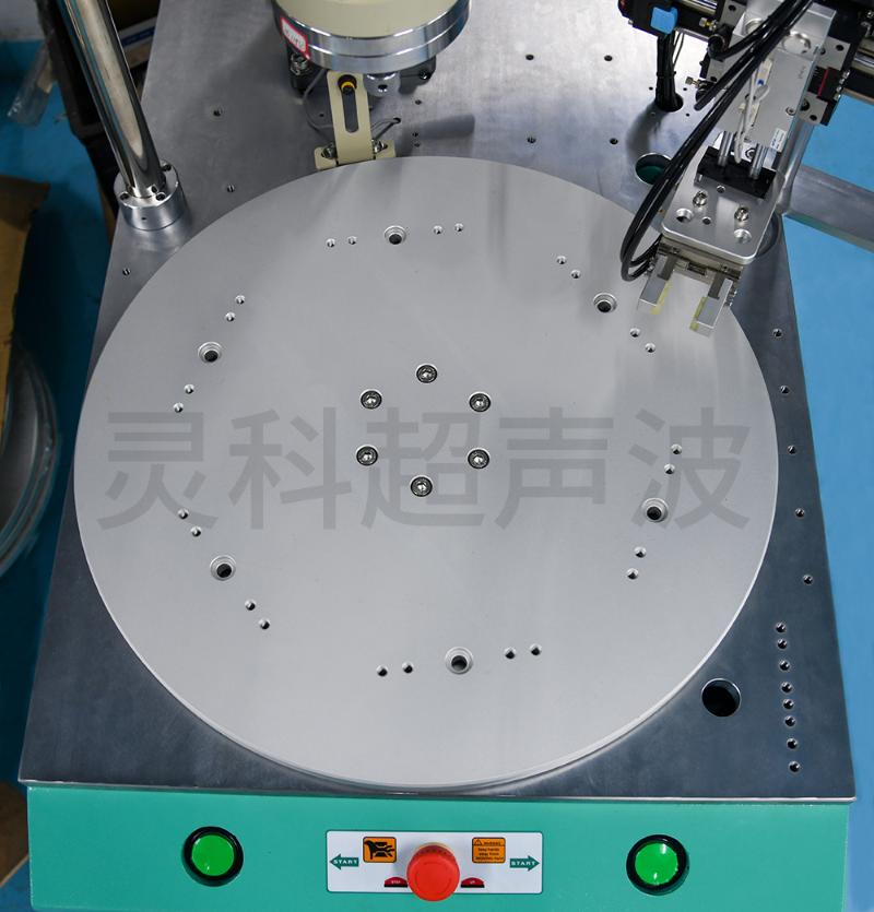 超声波自动转盘机细节