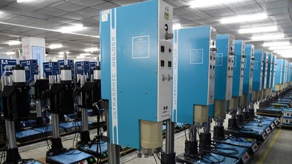 超声波焊接质量要求高,检查过程不能少