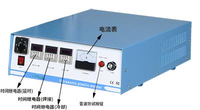 灵科超声波-摸拟电箱