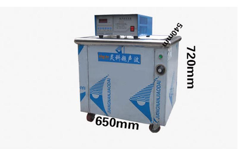 灵科超声波工业清洗机96L