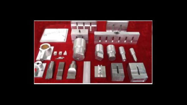 超声波焊接机焊头模具的不同材料特性