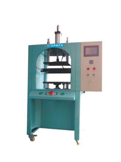 灵科热板焊接机2000W