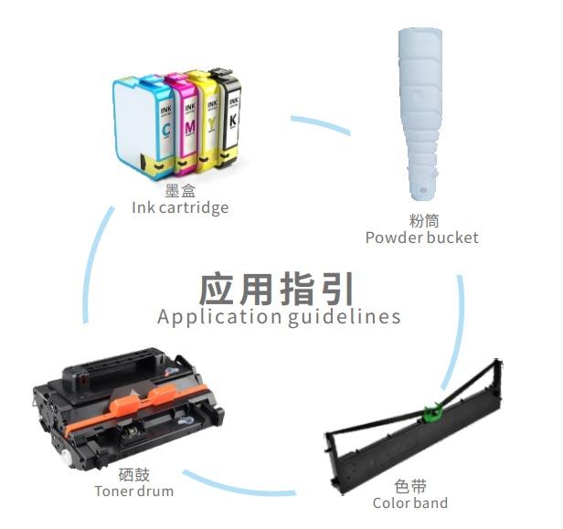 灵科超声波塑焊机焊接应用
