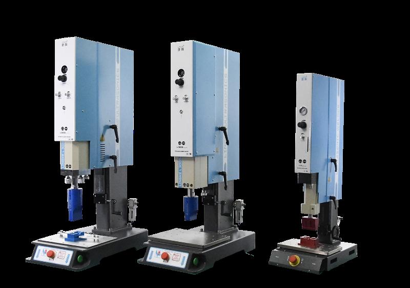灵科-超声波塑焊机