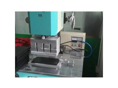 办公耗材焊接机