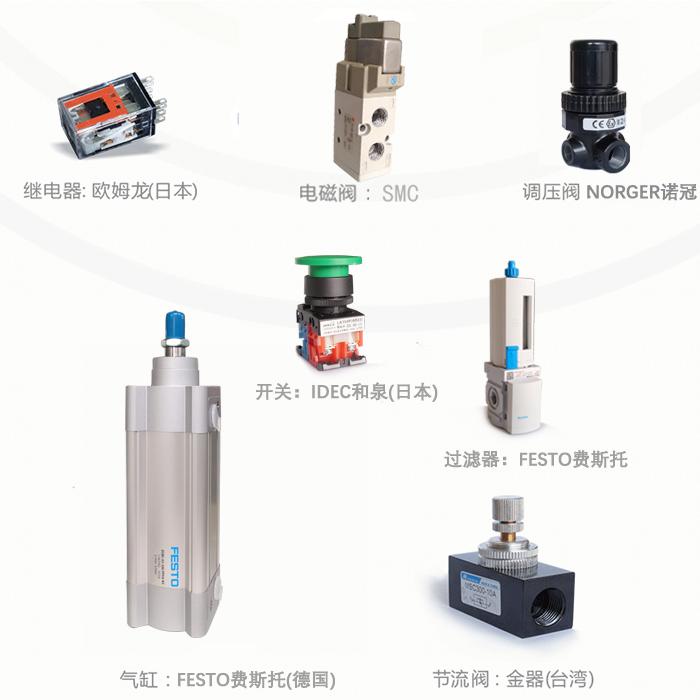 L4000 Advanced灵科超声波塑焊机(滑轨款)配件