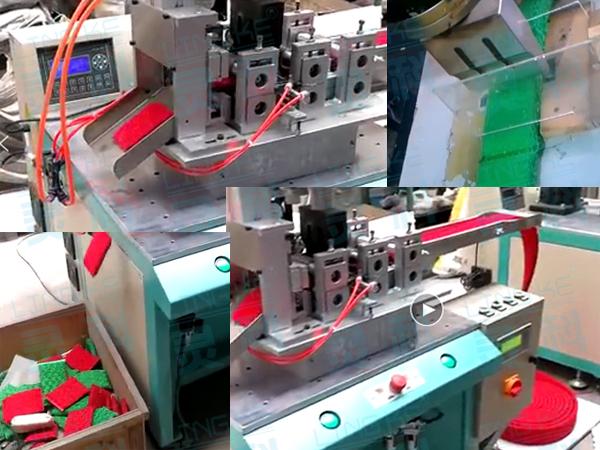 百洁布焊接