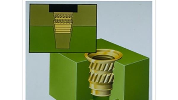 如何用超声波给塑胶件打入带内螺丝的金属件?
