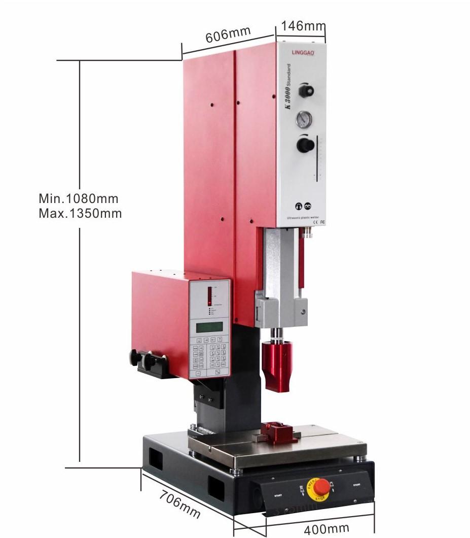 灵高超声波焊接机K3000 Standard