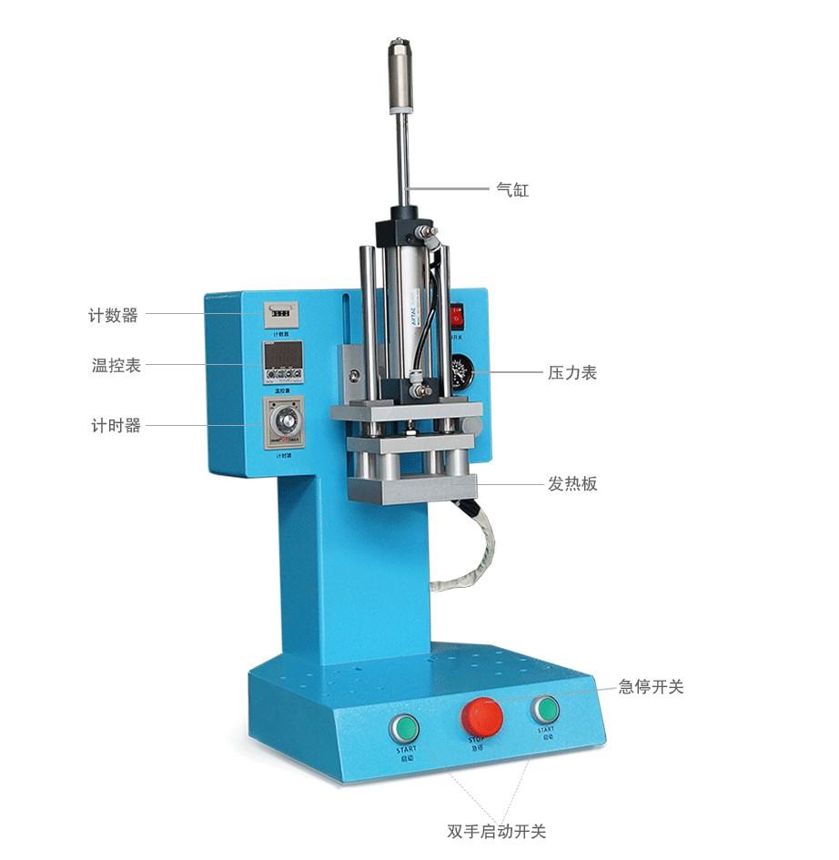 灵科超声波热焊机